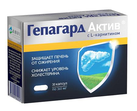 Гепатопротектор Гепагард Актив