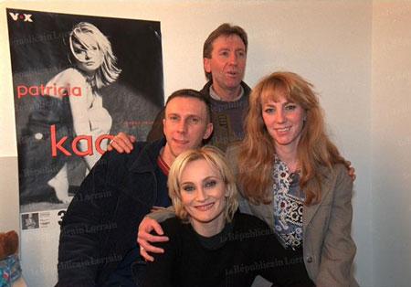 Патрисия Каас с двумя братьями и сестрой