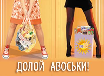 Интернет-магазин ''Эвисан''