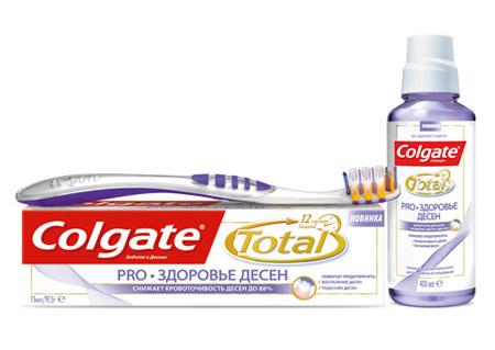 Зубная паста Colgate Total Pro