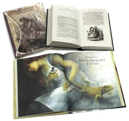 Алиса в Стране чудес: как погрузиться в мир фантазии