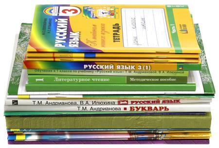 программы начальной школы