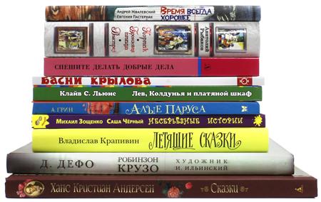 Списки литературы для младшей и средней школы. Чтение на лето
