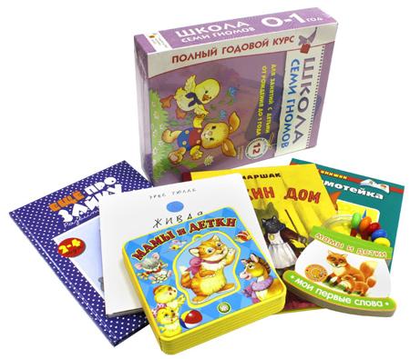 Лучшие детские книги  для малышей и дошкольников . Книги для самых ... 0d0525bca68