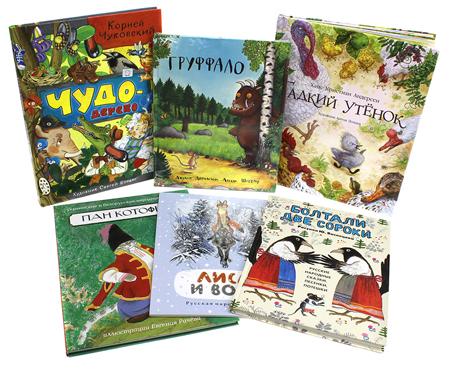чуковский сказки для детей с картинками