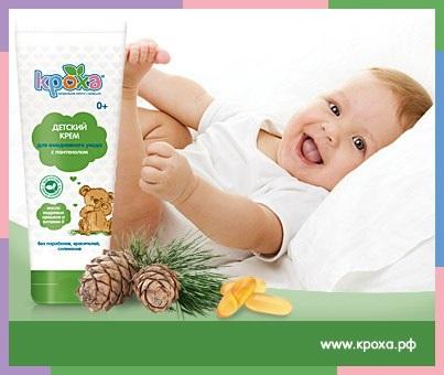 Мазь от сильных опрелостей у детей. Какие кремы от опрелостей лучше всего использовать для новорожденных