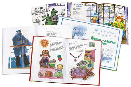 Новогодние стихи для детей 9-1 лет - PozdravOK ru