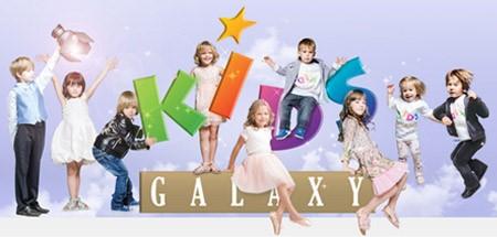 ������� ����� KIDS GALAXY