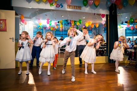 Детский центр KIDS GALAXY