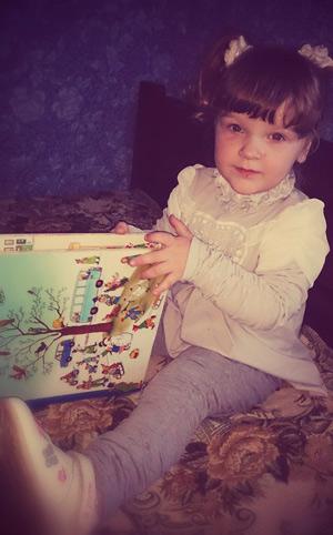 Первые книжки: Кротик,
