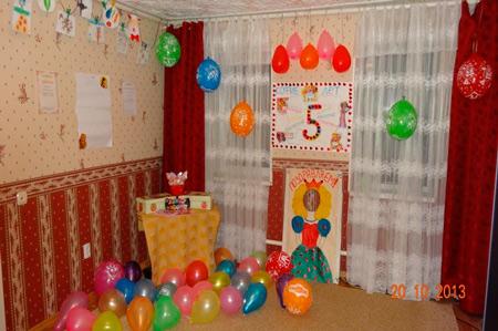 Украсить комнату на рождение сына своими руками 553