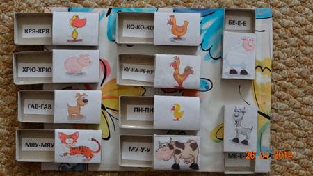Как мы изучаем животных: самодельная игра «Домашняя ферма»