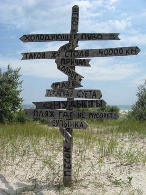 Моя маячная мечта: путешествия к маякам