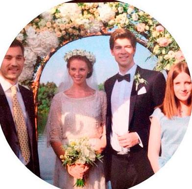 Свадьба Анастасии и Петра