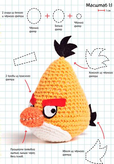 Angry Birds: птички в стиле амигуруми – своими руками