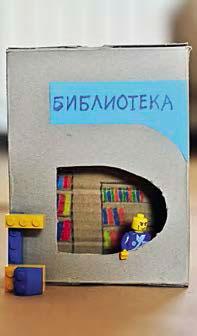 идеи для изучения букв с малышом