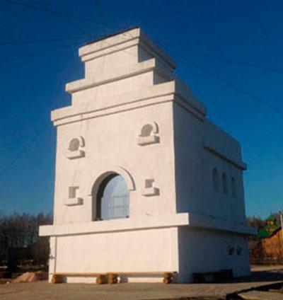 выставочный комплекс Этномира