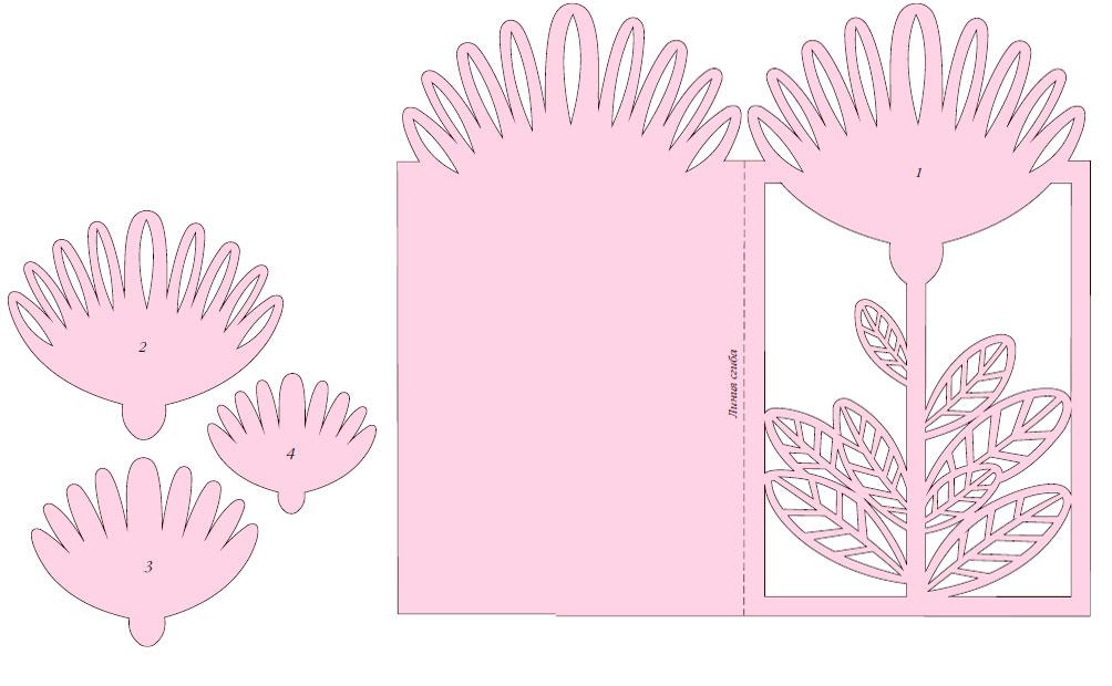Открытки из бумаги своими руками с шаблонами