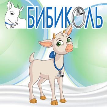 Бибиколь