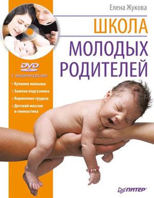 8 книг, которые помогут подготовиться к родам