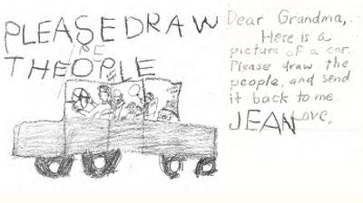 Детские рисунки в подарок