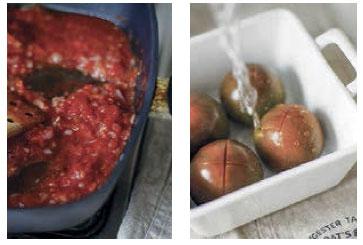 Как приготовить слоеное тесто, пирог с помидорами