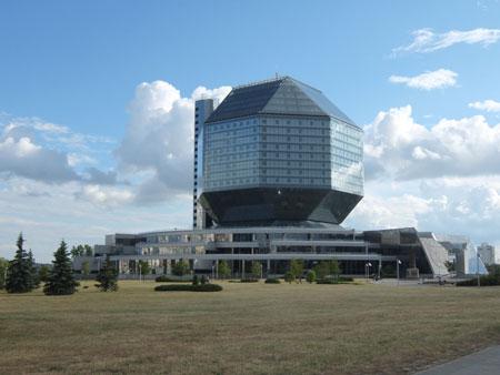 Дыямант - Национальная библиотека
