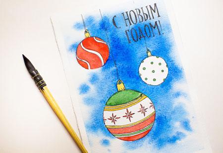 Новогодние открытки своими руками на 2015 год нарисовать