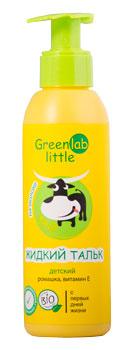 Green Lab little