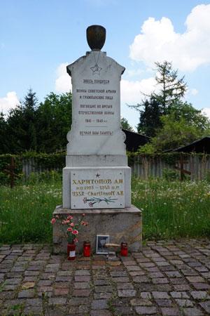 Братская могила советских воинов в Австрии