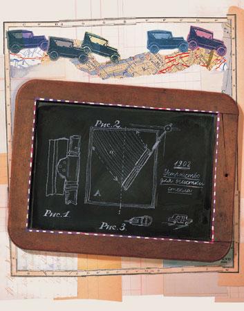 История изобретения дворников стеклоочистителей