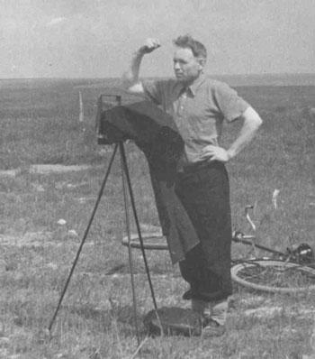 Леньков Степан Степанович