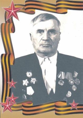 Атрощенко Петр Емельянович