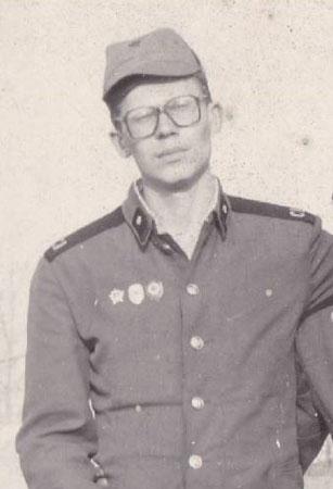 Самсонов Дмитрий Викторович