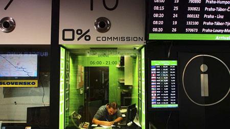 Прага, обмен валюты