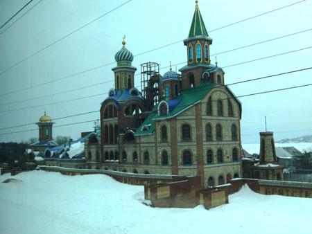 Казань 2016