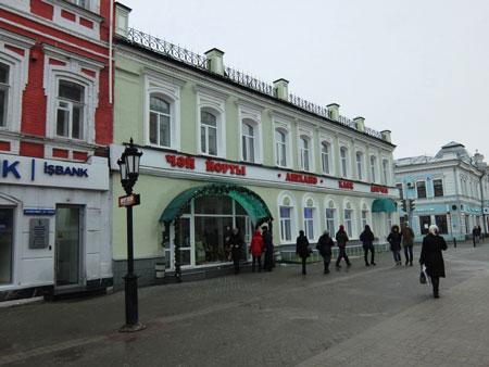 Казань, кафе Дом чая