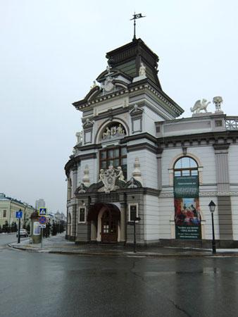 Казань, Национальный музей