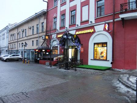 Казань, цены в кафе-блинная