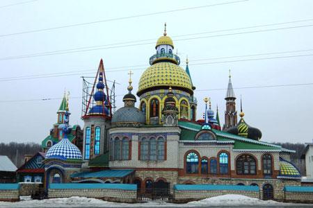 Казань, Храм семи религий