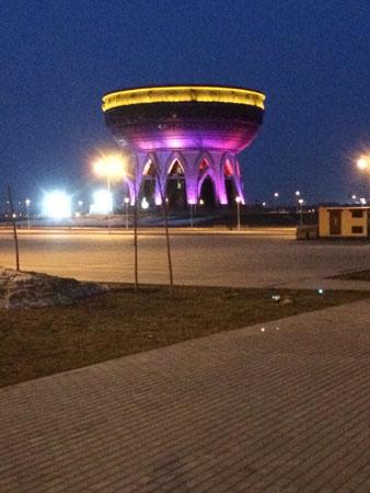Центр Казани, ЗАГС Казан