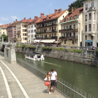 Словения 2016