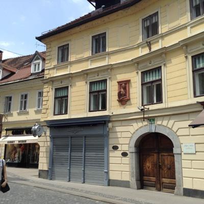 Любляна - достопримечательности, фото