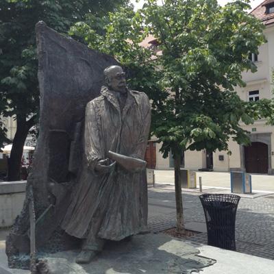 Памятник Ивану Хрибару
