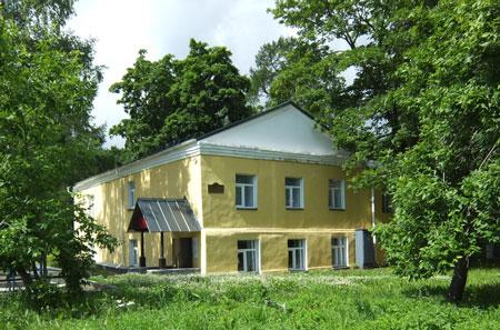 Петрозаводск, Музей природы