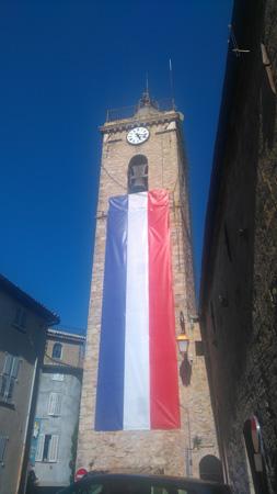 Франция 2016