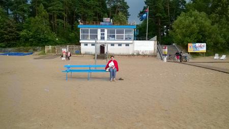 Юрмала: море, пляж, вокзал