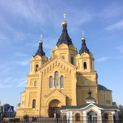 Нижний Новгород на выходные