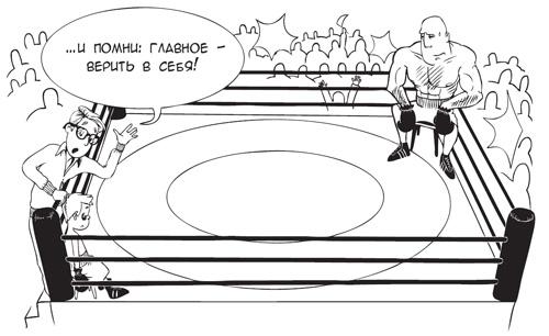 Про бокс