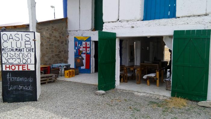 Отдых в Грузии 2016